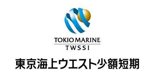 東京海上ウエスト少額短期保険株式会社